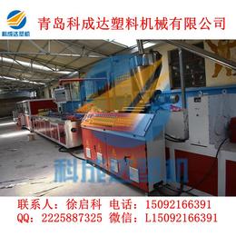 PVC踢脚线机械设备