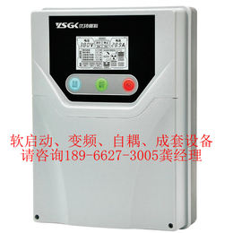 11KW智能防锈水泵控制器 可数据锁定 保护功能齐全