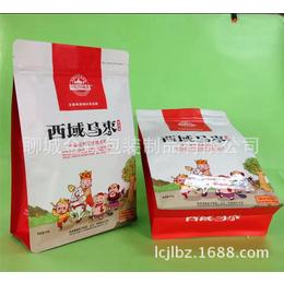 供应烟台休闲食品包装袋-供应烟台八边封包装袋