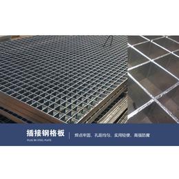 厂家直销镀锌钢格板  格栅板 排水沟盖板 钢梯踏板