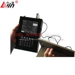 力盈超声波探伤仪LBUT-30数字超声波探伤仪厂家