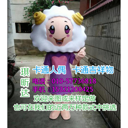北京卡通行走人偶定做厂家-祝寿人偶