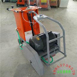 弗斯特路面切割机质量好 广西市政普遍使用的马路切割机
