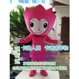 北京哪里有定做卡通行走人偶的-大头娃娃人偶