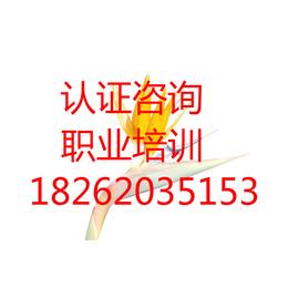 太仓<em>3C</em><em>认证</em>****<em>服务</em><a href=
