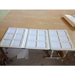 真石漆色卡模压门板色板样册