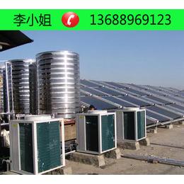 东莞中央热水器系统太阳能空气能工业热水工程安装