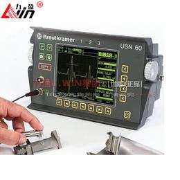 德国KK超声波探伤仪USN60准确快速探伤