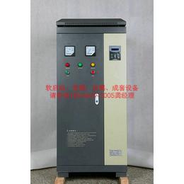 洗石机减压启动柜 400kW旁路软起动柜价格
