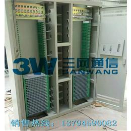 864芯落地式ODF机柜  四网合一光纤配线柜