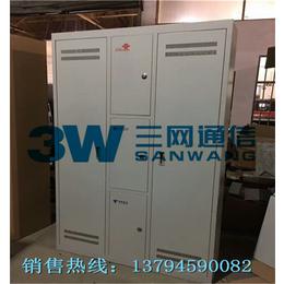 1440芯落地式ODF机柜  四网合一光纤配线柜