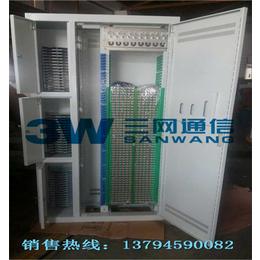 432芯落地式ODF机柜  四网合一光纤配线柜