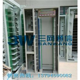 供应288芯ODF光纤配线柜 三网合一光纤配线架