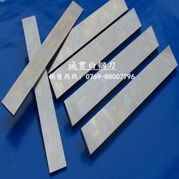 高速钢白钢车刀条价格及用途