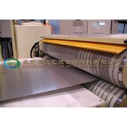 超平整弹簧钢片 50CrV4弹簧钢用途简介