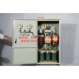 清水泵45KW减压启动柜 XJ01-40kW自耦降压变压器