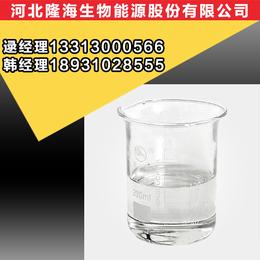 天津生物柴油_生物柴油公司_隆海生物能源(****商家)縮略圖