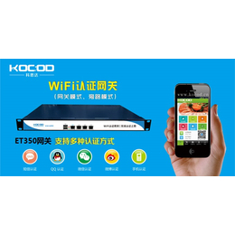 微信连wifi路由器关注微信公众号上网