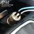 铝合金车充批发铝合金双USB车充批发铝合金车载充电器批发厂家缩略图3