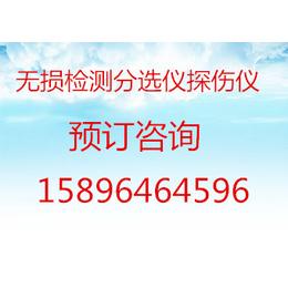 苏州便携式TOFD超声波检测仪品牌常州报价