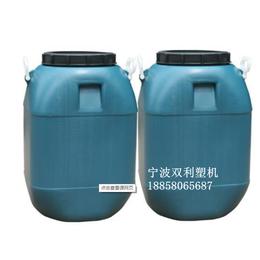 贵州双利化工桶吹塑机SLBC-80德国机型中空吹塑机