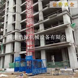 浩禄专业生产建筑工地龙门吊可升降式龙门架质优价廉