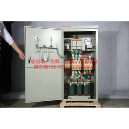 350kW碎煤机软起动柜 380V电压表电流表自耦减压启动柜