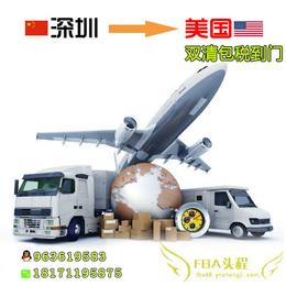 深圳发货到美国亚马逊FBA海运美国FBA整柜美国FBA拼箱