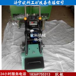 220v电动PU地坪铲削机塑胶跑道铲削机