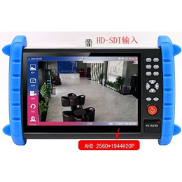 尼科NK-SDI9807KTS7寸触屏可视化一体车载控制键盘