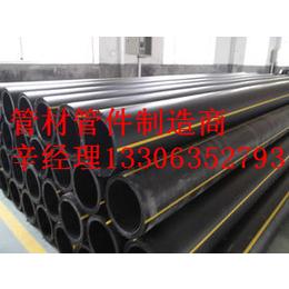 天津市优质HDPE燃气管材管件