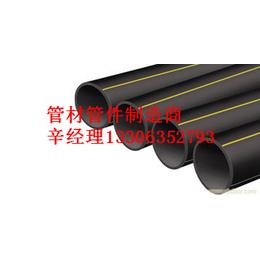 陕西省榆林市优质HDPE燃气管材管件