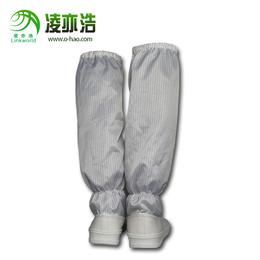 凌亦浩无尘室工作鞋厂家直销防静电高筒靴