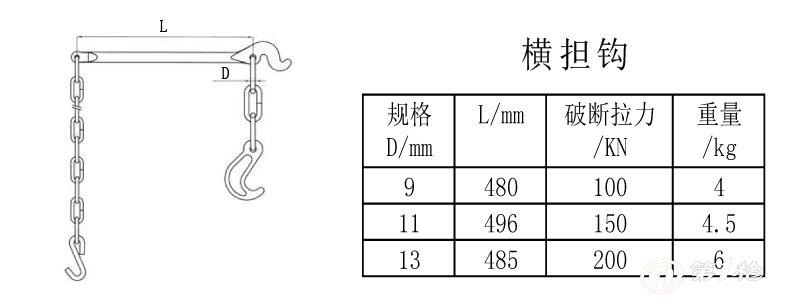 电路 电路图 电子 原理图 800_300