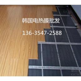 重庆康达尔KATAL碳纤维地暖厂家供应优惠促销