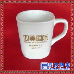 厂家批发促销礼品茶杯 酒吧个性酒杯定制  家用马克杯饮水杯
