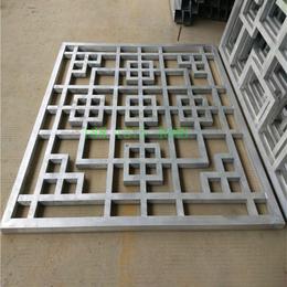 厂家直销焊接铝花格 铝合金花格 户外防腐铝花格