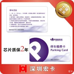 深圳市标签、2.4ghz有源标签、宏卡智能卡(优质商家)