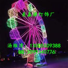LED摩天轮造型灯  地产宣传 户外景区亮化 春节亮化