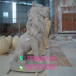 人造砂岩石雕塑狮子摆件企业门口风水镇宅动物石雕摆设