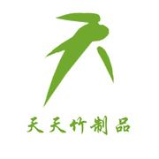 南昌县天天竹制品加工厂