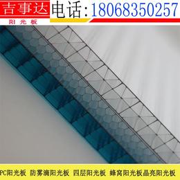 泰州阳光板厂家十年品质18年阳光板销售精英