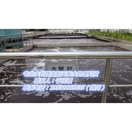信阳制药废水处理设备 信阳一体化生活污水处理设备缩略图