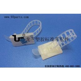 龙三供应64mm可调配式固定座附双胶物美价优缩略图