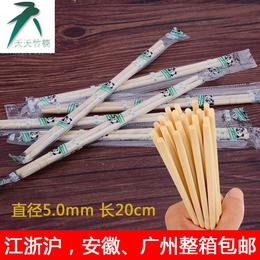 一次性筷子批发  卫生环保竹筷logo定制缩略图