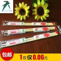 一次性竹筷外卖打包一次性餐具筷子厂家直销缩略图