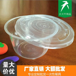 一次性饭盒筷子十件套组合 喜宴一次性餐具套装