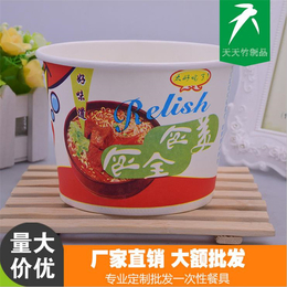 天天竹制品厂家直销一次性加厚麻辣烫纸碗