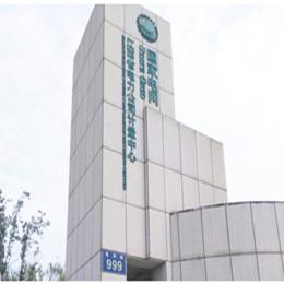 高盟门卫服务_江西电力公司示例