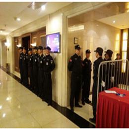 万博manbetx苹果app酒店管理安保万博体育app